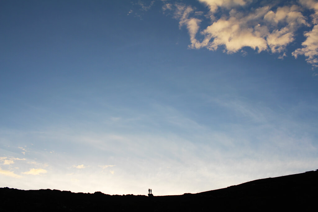 Iceland Skyline Couple