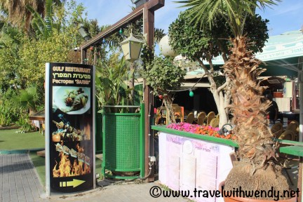 Gulf Restaurant - Eilat, Israel