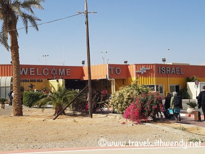 Welcome to Israel ~ airport