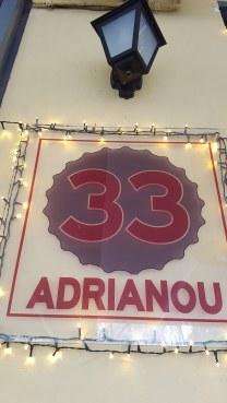 33 Adrianou