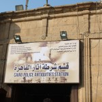 Cairo-Police-Antiquities-Station-TravelXena.com