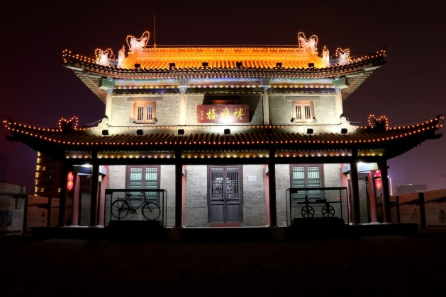 lit up building in Xi'an
