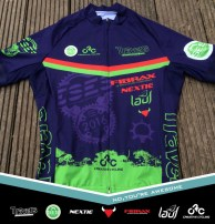 ESES Jersey 2016