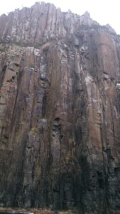 Dolerite Cliffs