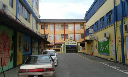 A school in Tampin town