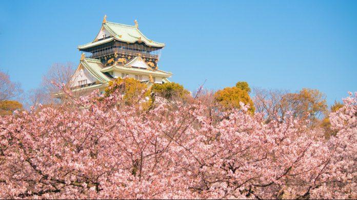 大阪城公園 西之丸庭園
