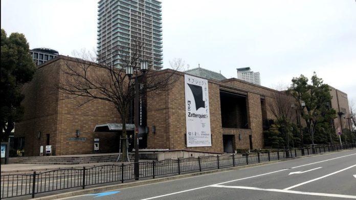 大阪市立東洋陶磁博物館