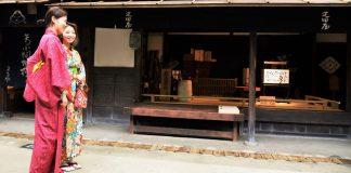 大阪生活今昔館和服體驗
