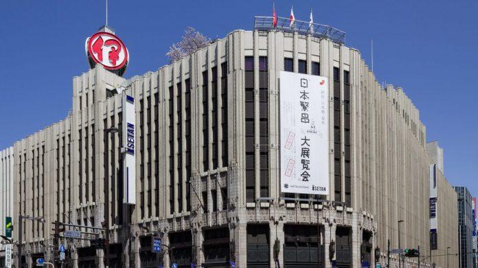 (東京新宿必去旅遊景點)新宿伊勢丹百貨