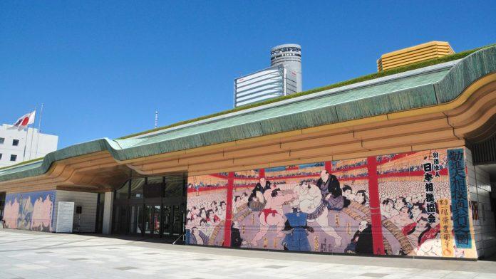 東京兩國國技館
