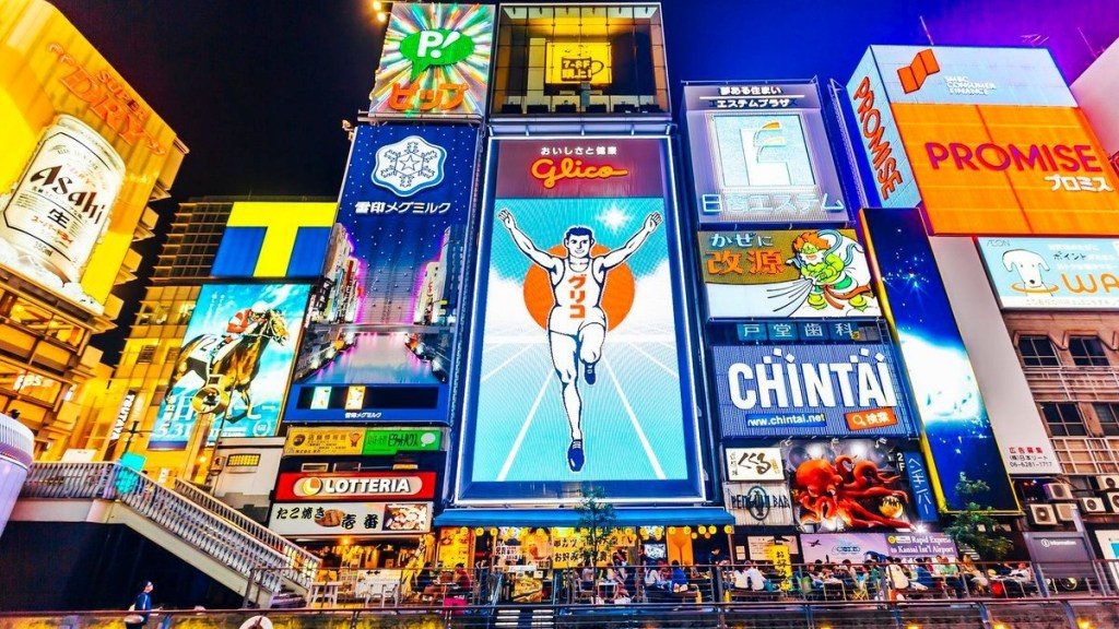 大阪必逛購物景點, 【大阪購物】大阪10大必逛購物景點推薦(黑門市場、心齋橋、道頓堀)