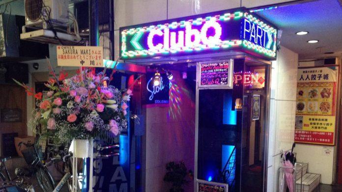 香港 ClubQ 國際派對酒吧 2