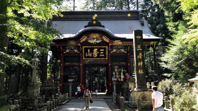 三峯神社 1