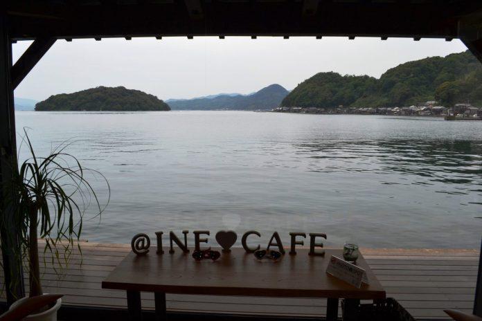 京都伊根舟屋 伊根咖啡