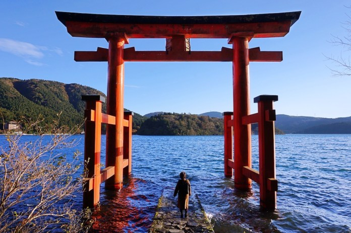 箱根神社 平和鳥居