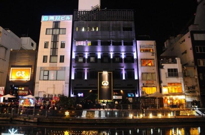 GIRAFFE JAPAN大樓。圖片來源:osaka info