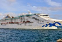 cropped 2020 東京奧運 Hotel Ship