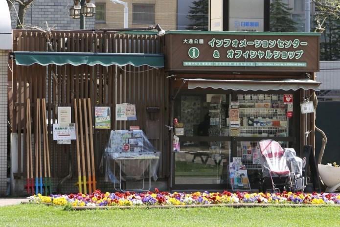 大通公園, 北海道大通公園+電視塔景點,美食攻略|2020札幌6大節慶活動