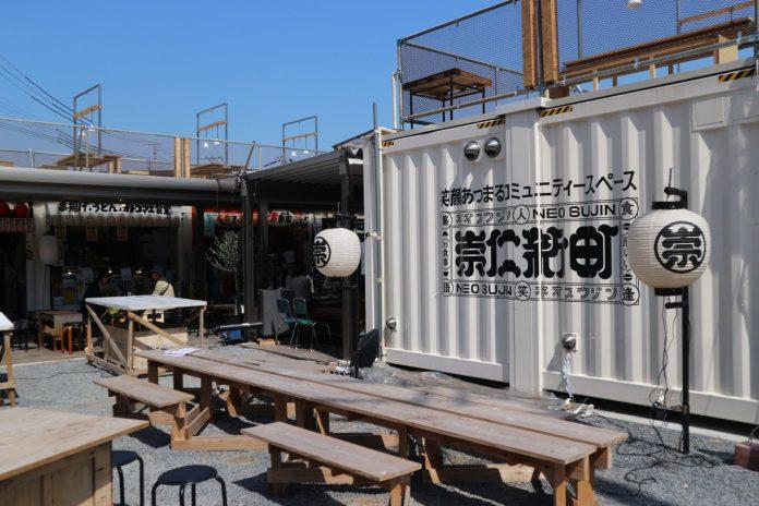 京都夜市 崇仁新町貨櫃美食街