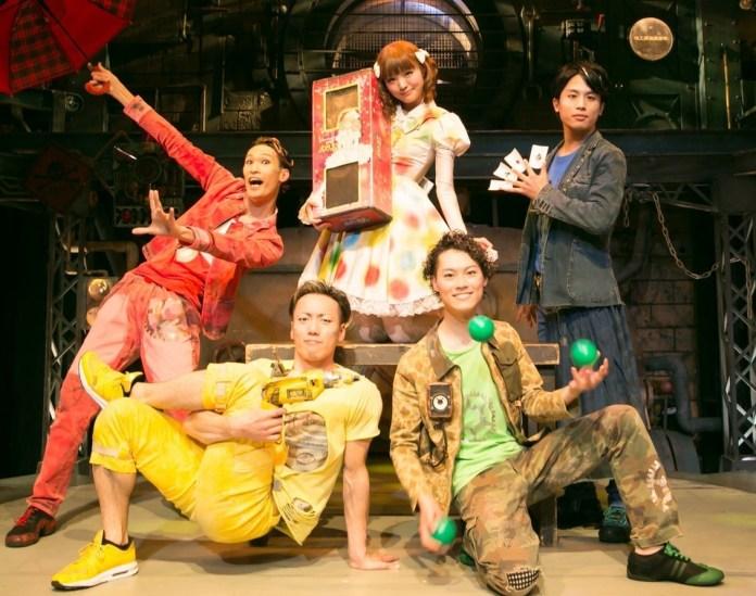 京都表演 GEAR齒輪劇場 1