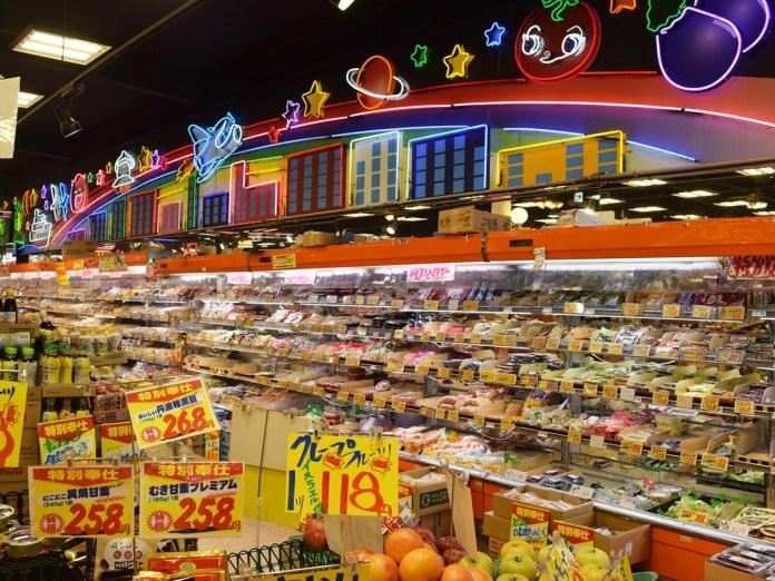 玉出超市 2