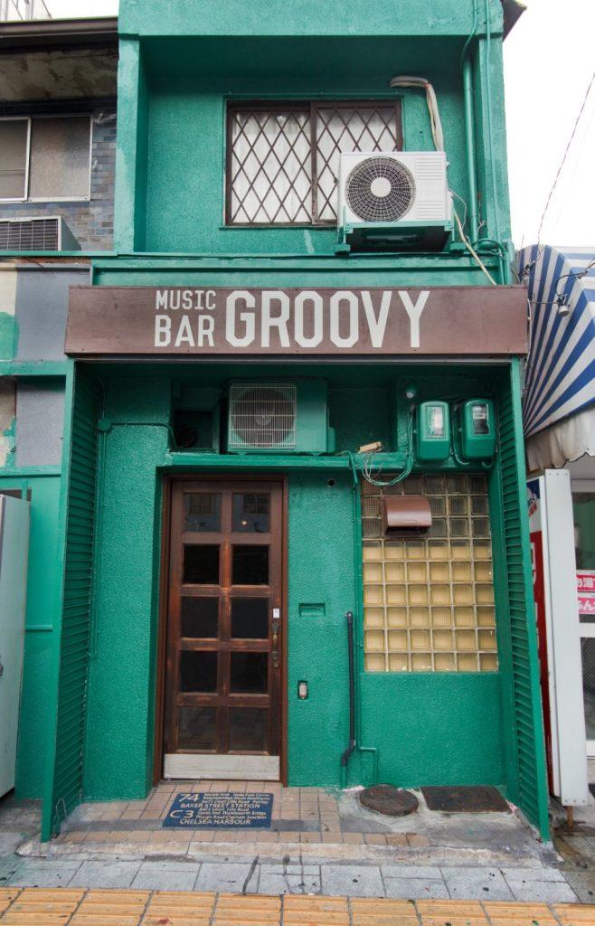 Groovy Music Bar 2