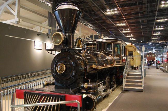 鐵道博物館展品