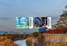 梅田藍天大廈, 【大阪景點】梅田藍天大廈 (360度夜景無死角.空中庭園展望台!)