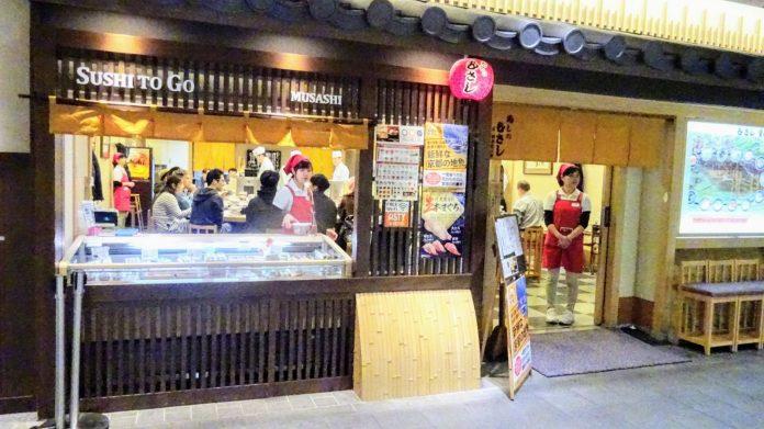 武藏壽司 店面
