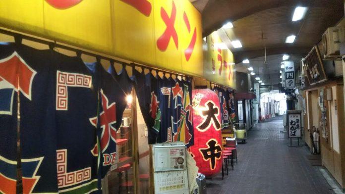 特製ラーメン 大中 店鋪