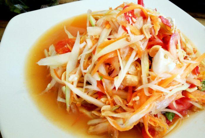 青木瓜沙拉 1