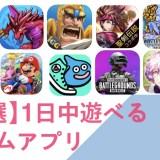game_app02