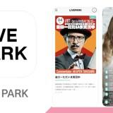 live_park