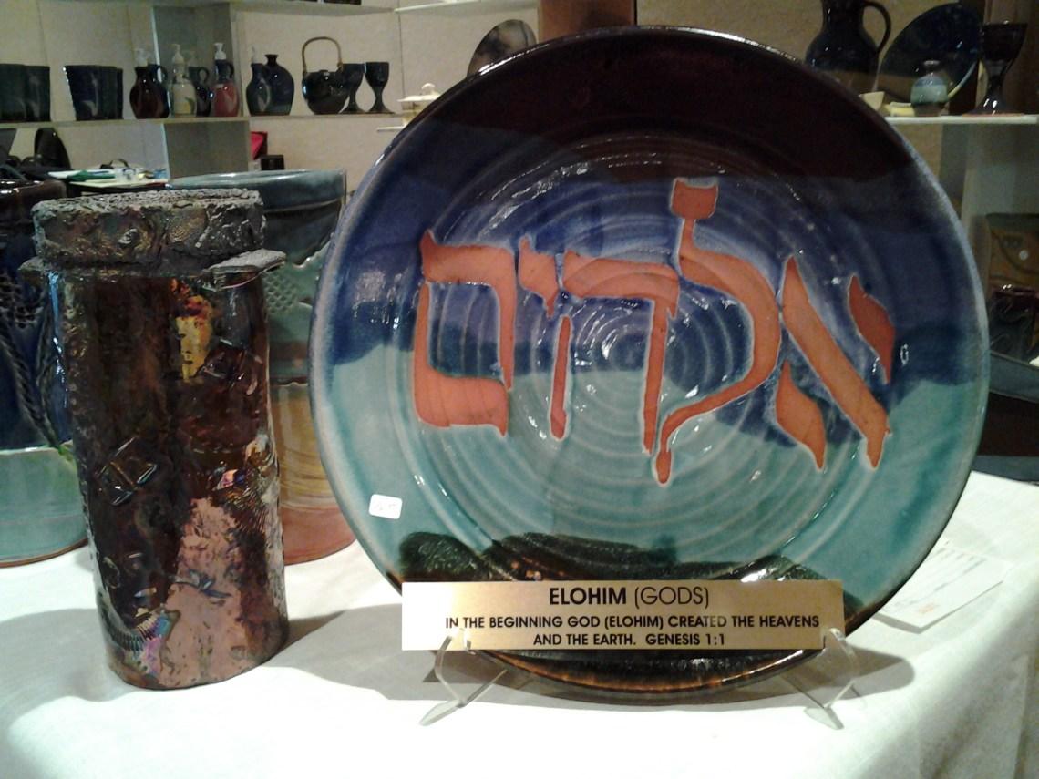 ELOHIM name plate for God $99.00