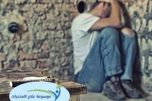 طُرق علاج ادمان الهيروين علاج الهيروين