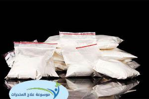 أكثر أشكال الكوكايين من حيث التوافر والاستخدام علاج الكوكايين