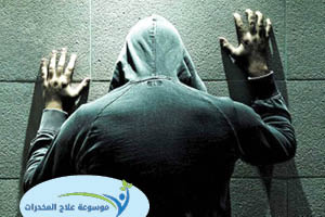 علاج ادمان الحشيش عن طريق عدم الانتكاسة