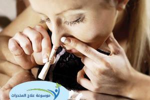 عدد من الطرق الهام الذي يتم استخدامها في علاج الكوكايين علاج الكوكايين