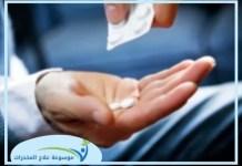 اضرار التامول و طرق علاج ادمان التامول