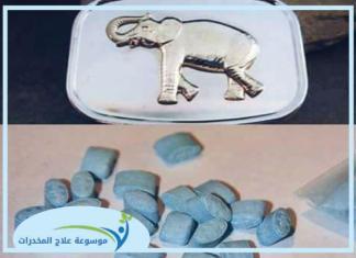 حبة الفيل الازرق