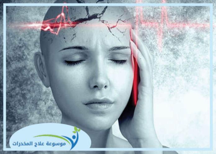 اعراض ادمان الترامادول