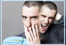 اعراض انفصام الشخصية