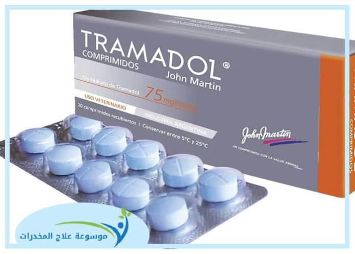 الترامادول من دواء الى داء