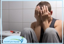 برامج علاج الإدمان في السعودية