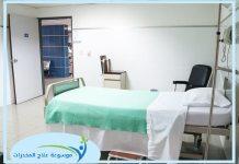 دور مستشفى علاج الادمان فى عمان