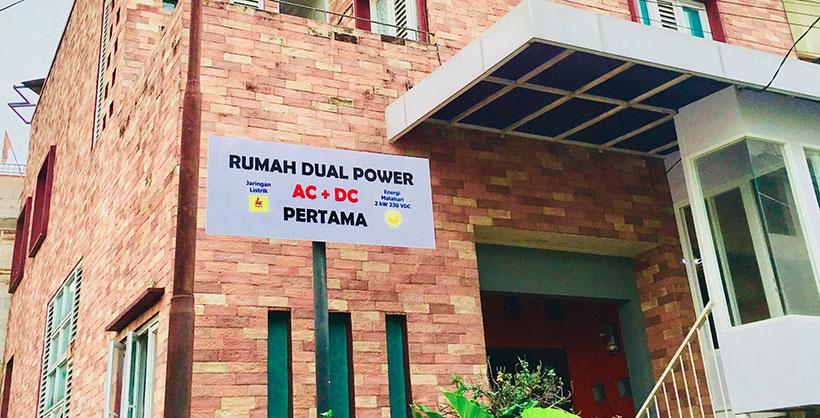 rumah dual power