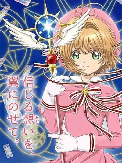 Anime Cardcaptor Sakura Clear Card-hen ganha trailer oficial legendado