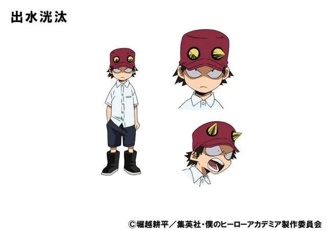 Personagens inéditos da 3ª temporada de My Hero Academia (Boku no Hero Academia) são revelados