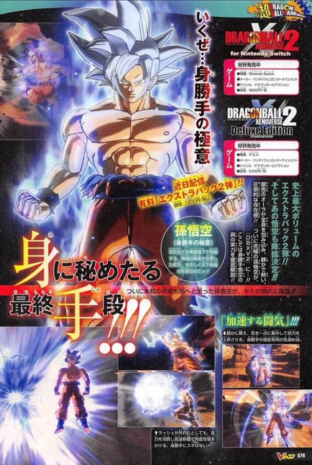 Dragon Ball Super   Revelada forma do Instinto Superior Completo de Goku