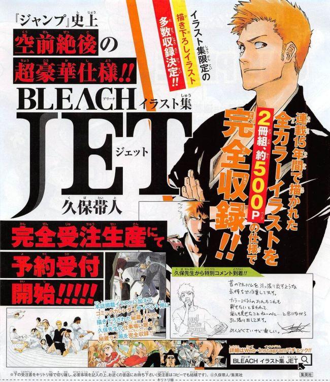 Bleach   Ichigo aparece com visual maduro em novo artbook da série